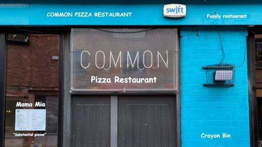 "Pizzeria ""Common"" in Manchester"