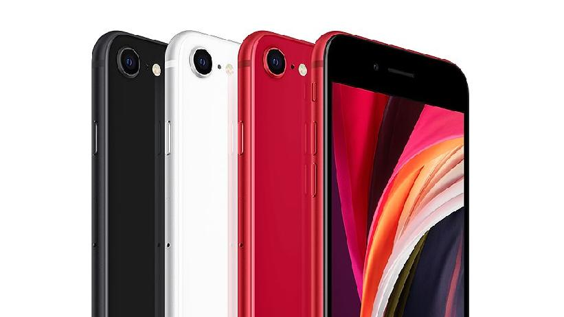 Das iPhone SE ist aktuell bei vielen Anbietern im Angebot. Die besten Angebote finden Sie hier.