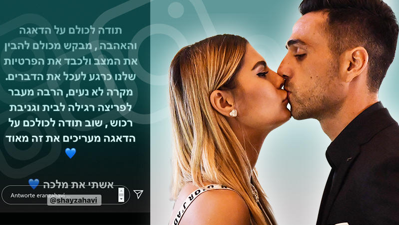 Eran und Shay Zahavi