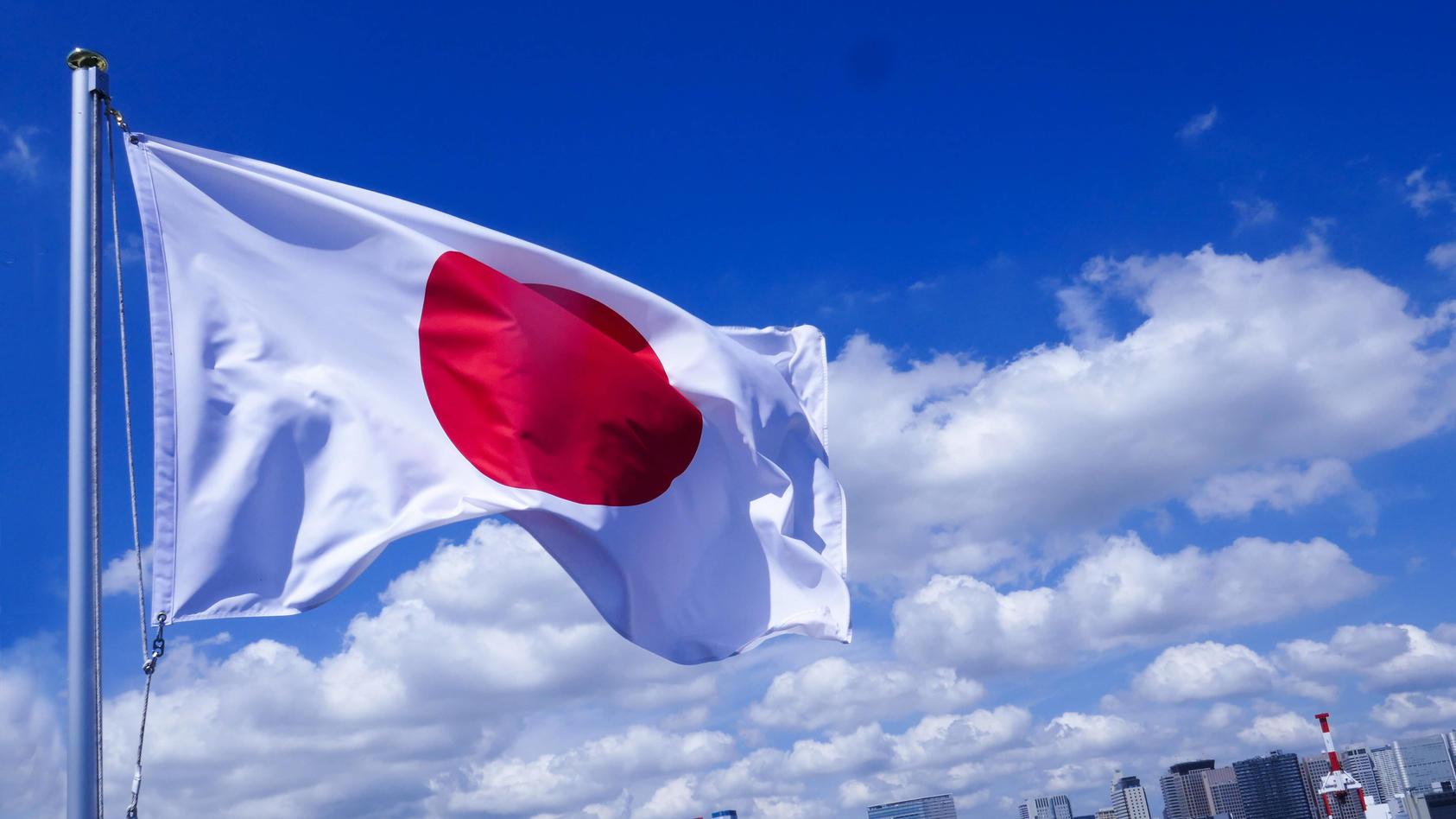 Die Olympische Spiele finden in Japans Hauptstadt Tokio statt.