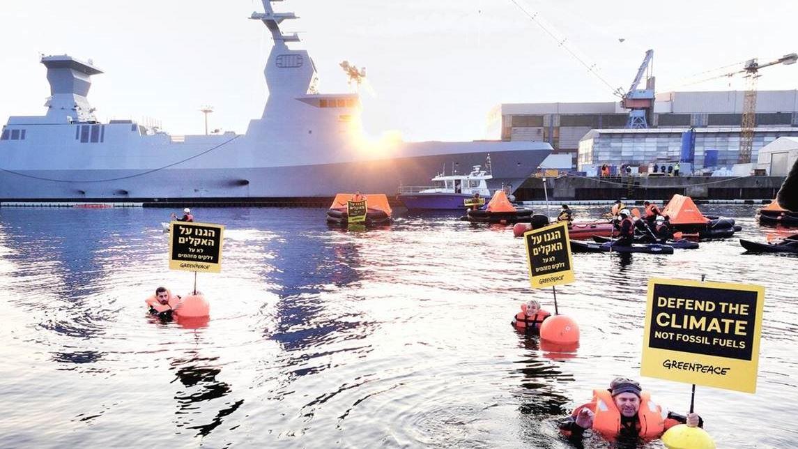 Greenpeace-Aktivist:innen waren in Kiel aktiv.