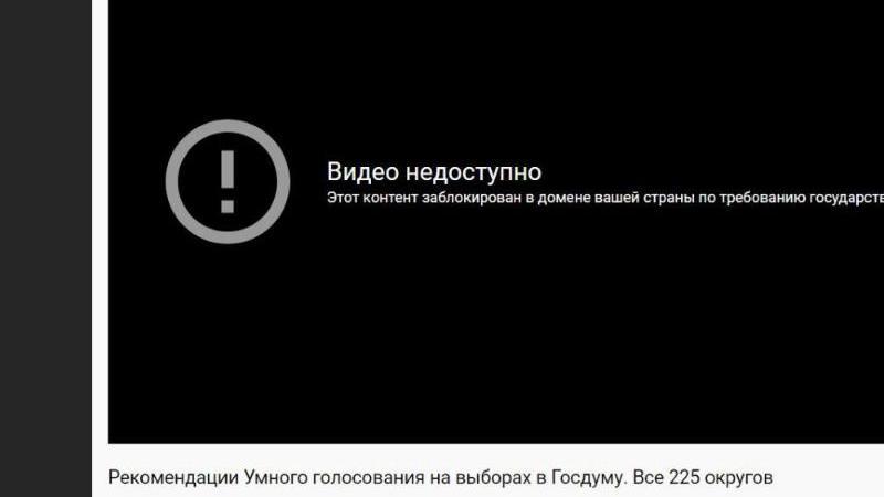 """""""Das Video ist nicht zugänglich"""", steht dort auf Russisch. Foto: Ulf Mauder/dpa"""