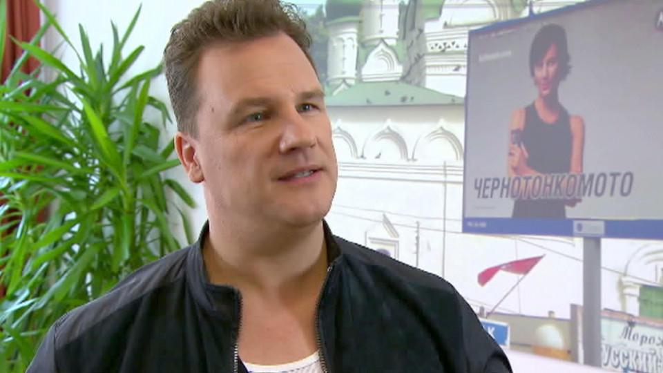 Guido Maria Kretschmer sucht Deutschlands schönste Frau