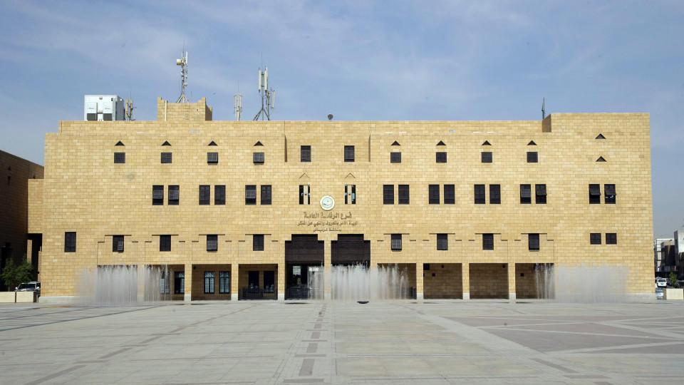 Hinrichtungsplatz in Riad