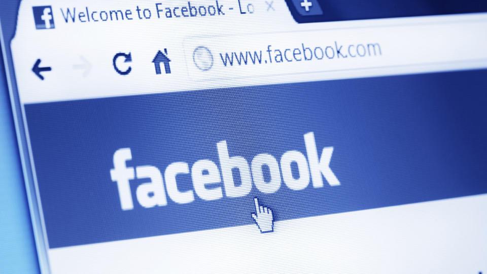 Facebook: So finden Sie heraus, wer Ihre Freundschaftsanfrage ignoriert