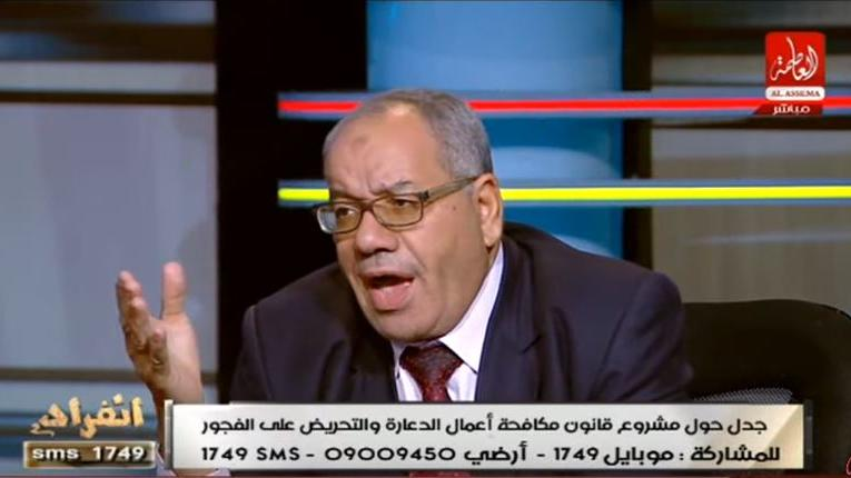 Rechtsanwalt Nabih al-Wahsh sorgt mit seiner Aussage für einen großen Aufschrei.